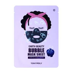 face mask, face masks, beauty, trend, viral, maschere viso, bianca balzano,